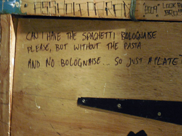 meal request found backstage at 'the cavern' in exeter, england on september 11, 2015