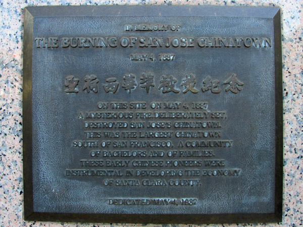 plaque in downtown san jose showing where chinatown there was burned down in 1887